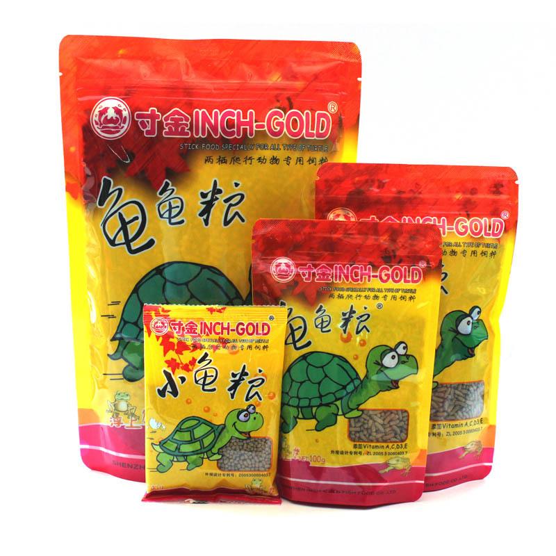 Cá cảnh thức ăn Brazil Rùa cỏ Rùa Inch vàng Rùa thức ăn cho cá thực phẩm 40/100/200 / 500g