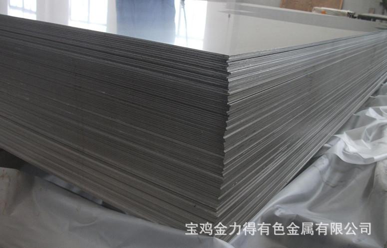 Gói bưu tấm hợp kim titan TC4 (GR5) dày 1mm bảng tiêu chuẩn công nghiệp hàng không dùng trong y khoa