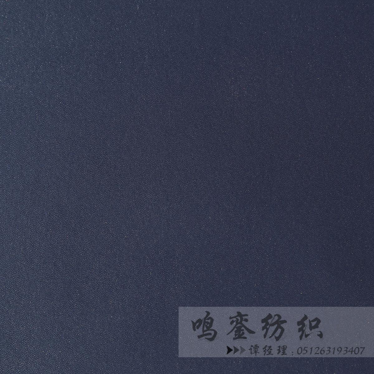 Cung cấp lực đàn hồi đường vân phẳng 70D vải bông vải sợi nhân tạo tem mảnh vải bán buôn thường các