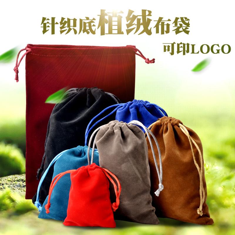 Tie nhung túi dây rút túi đồ trang sức lưu trữ bụi vòng đeo tay vòng đeo tay túi quà có thể được tùy