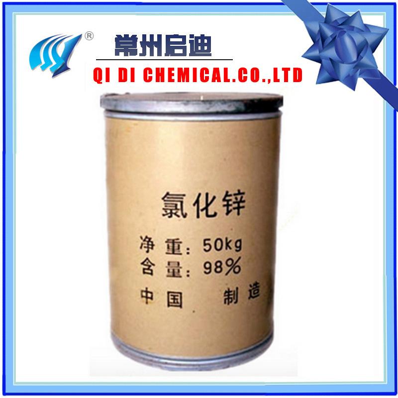 Đặc biệt bán hàng công nghiệp lớp kẽm clorua nội dung 98% hóa chất nguyên liệu chất lượng và số lượn