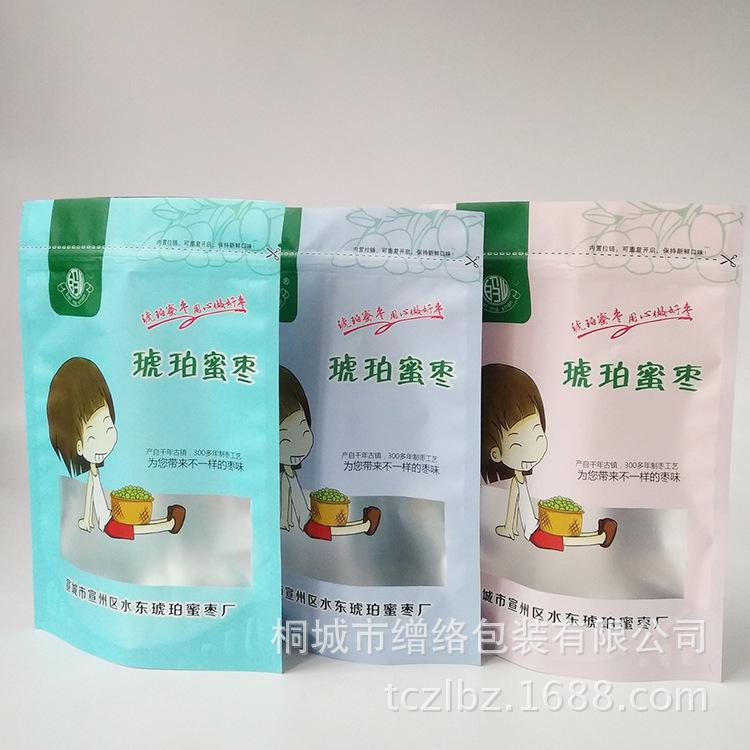 Nhà sản xuất tùy chỉnh composite túi nhựa bao bì thực phẩm túi thường snack aluminum foil aluminized