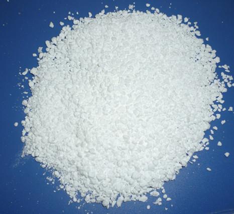 Cung cấp sodium allyl sulfonate, mạ niken, xử lý nước, axit polycarboxylic