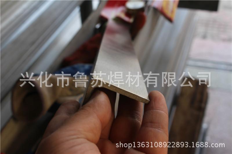 Thanh Sơn thép không gỉ thép góc tam giác thép góc nhà máy thép bên thứ 304 303 316L 201