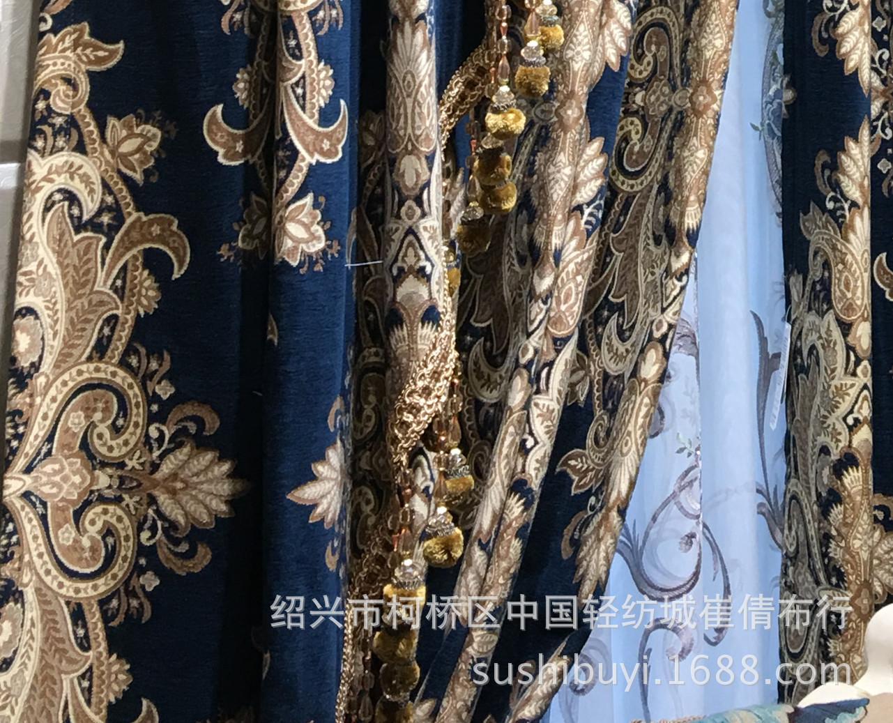 Sue, đồ trang trí sang trọng biệt thự sang trọng tấm rèm Rèm cửa nhà mẫu vải màn Vải rèm cửa văn phò