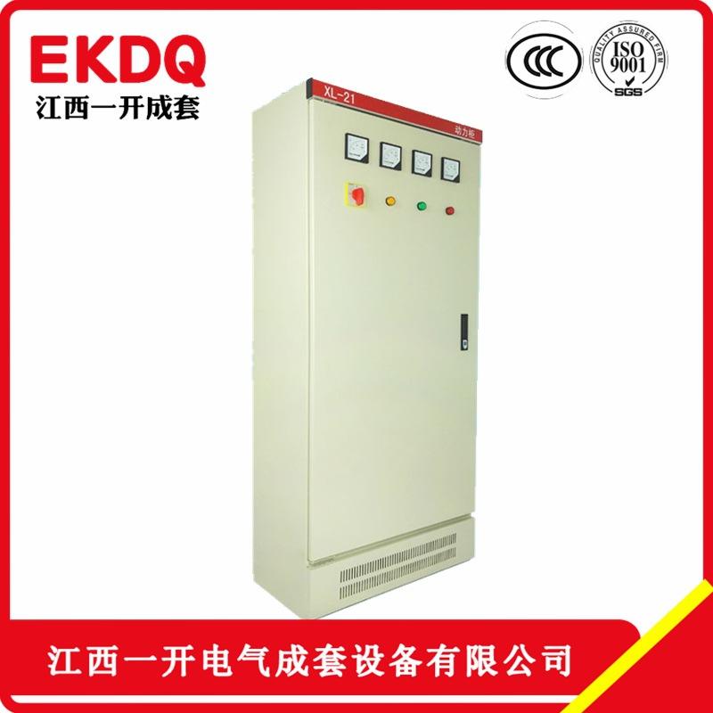 [Nhà máy tùy chỉnh] Bảng điện áp thấp XL21 Tủ điện Tủ điều khiển tần số biến điện áp thấp Hoàn thành