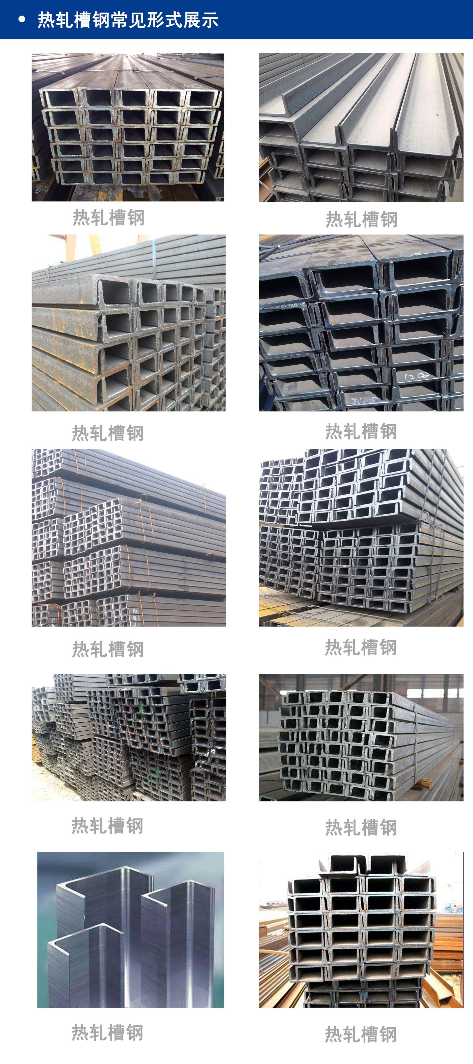 Các nhà sản xuất thép khía rãnh sắt tráng kẽm Q235b 6-12 Mike gia công cắt thép góc thép khía bán bu