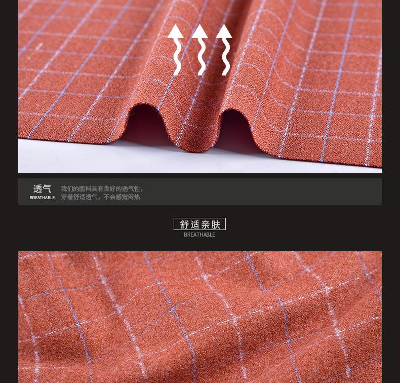 Nhà sản xuất đường vân phẳng sợi tổng hợp pha trộn tr 450gtr vải áo vải lưới nhưng hàng bán buôn1083