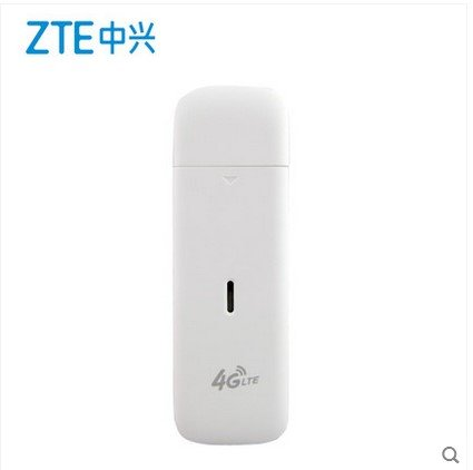 ZTE ZTE MF832S China Mobile 4 Gam không dây thẻ Internet khay TD-LTE dữ liệu không dây thiết bị đầu
