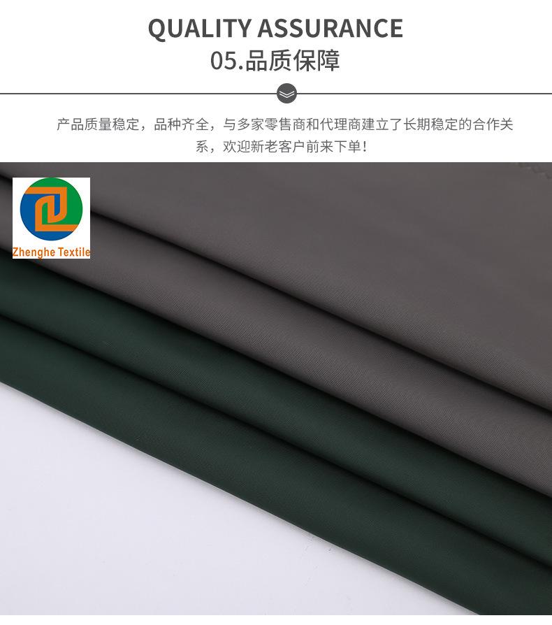 Bộ lông dày của loại vải chéo áo vải không thấm nước Áo đã tấn công đồn vải loại vải nhớ nhung