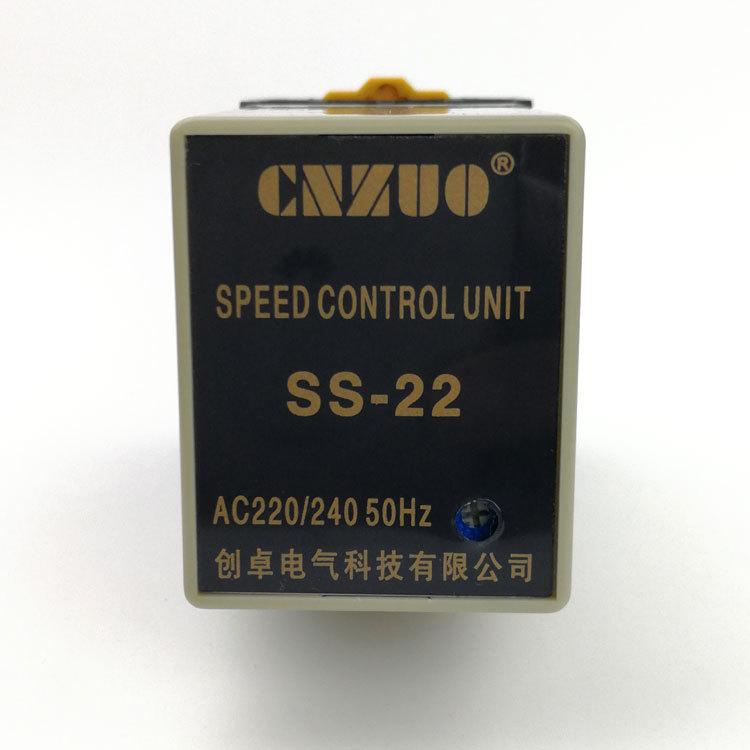 Nhà máy trực tiếp Giang Tô Chuangzhuo động cơ đốc SS-22 tích cực đảo ngược động cơ điều khiển tốc độ