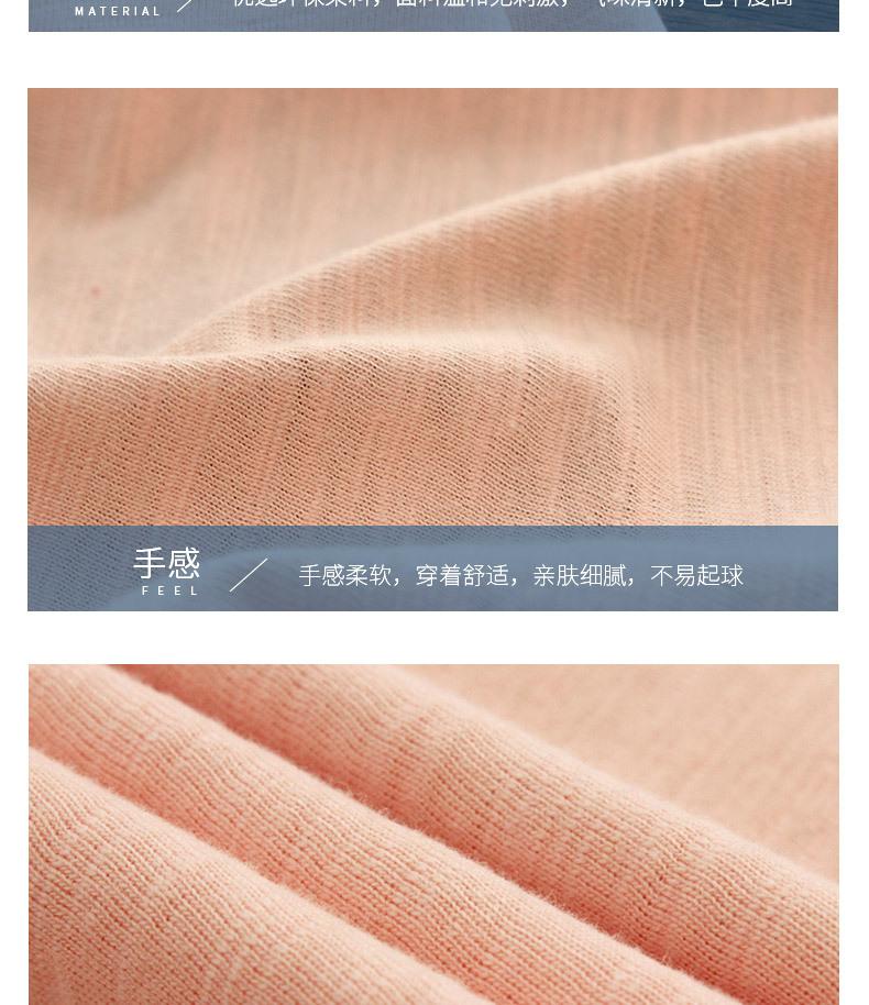 21S dielsianum bông vải. Vải đan len tay ngắn 160g đơn không thấm nước
