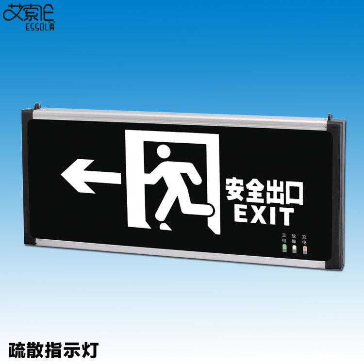Cung cấp bán buôn an toàn exit chỉ số led phí mất điện khẩn cấp sơ tán cứu hỏa chỉ số ánh sáng 3 wát