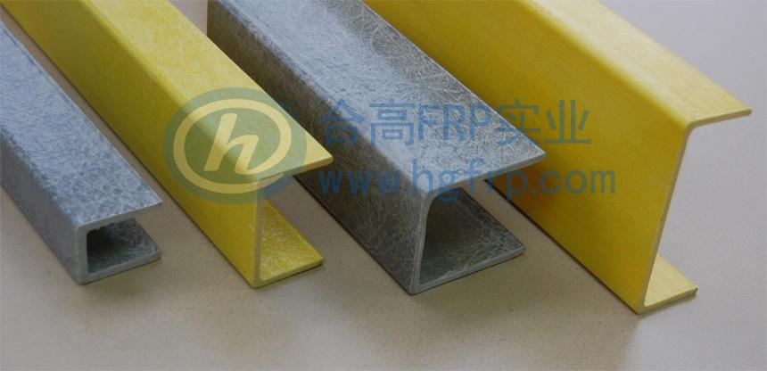 Nhà sản xuất tùy chỉnh các thông số kỹ thuật kính thép thép khía FRP U Profiles