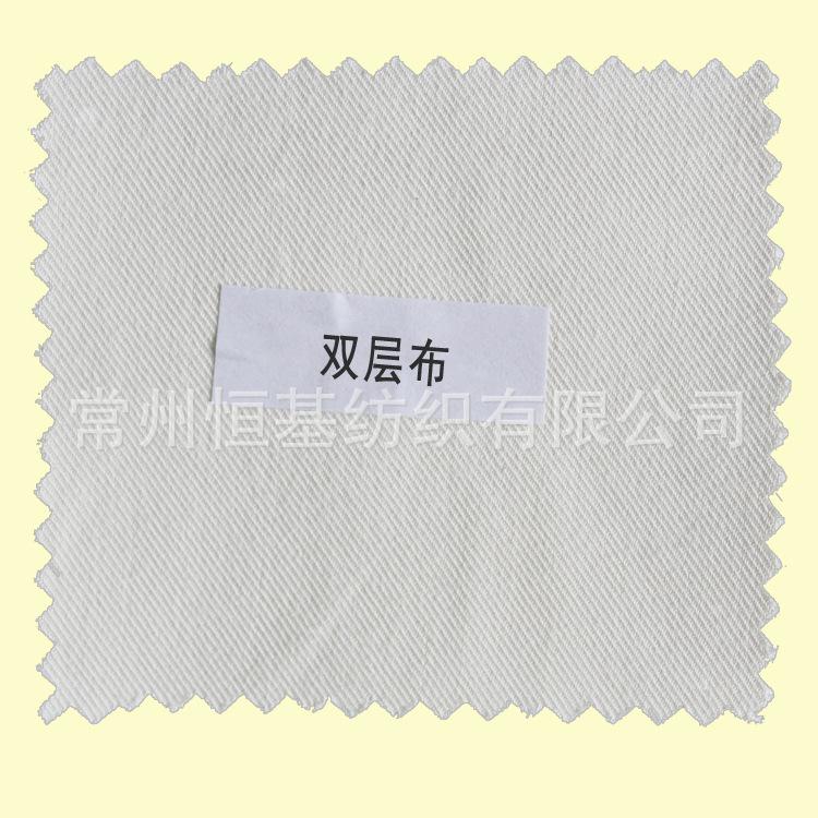 bông vải mộc giường vải bán buôn sản phẩm vải sợi nhân tạo lực đàn hồi hai nhà sản xuất cung cấp vải