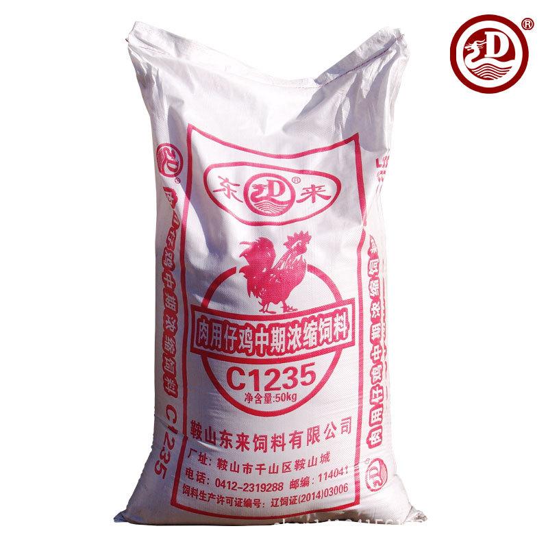 Đông để nuôi gà thịt thức ăn chăn nuôi gà trung hạn nồng độ 35% C1235 nhà máy trực tiếp thức ăn chăn