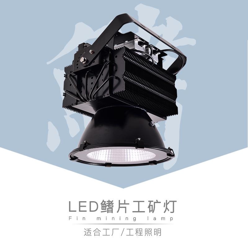 Cross-biên giới dành riêng cho đèn LED khai thác mỏ 200w400w500w tháp chandelier led ánh sáng công s
