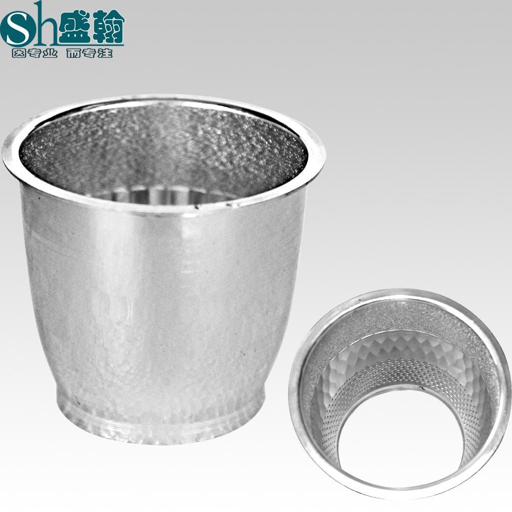 Phụ kiện đèn phản xạ cup phản xạ nhôm chụp đèn collector cup 3 inch hạt cát