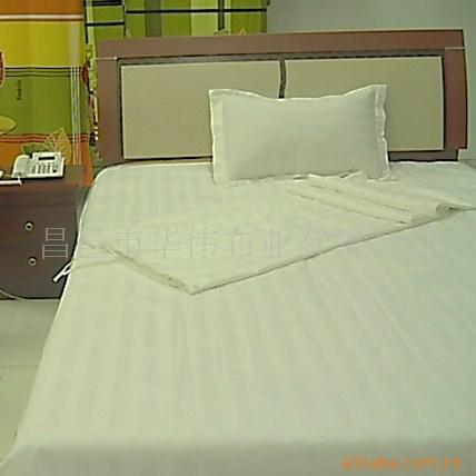Nguồn cung cấp sợi vải sa tanh phiêu vải trắng vải bông tẩy trắng vải giường phẩm353188
