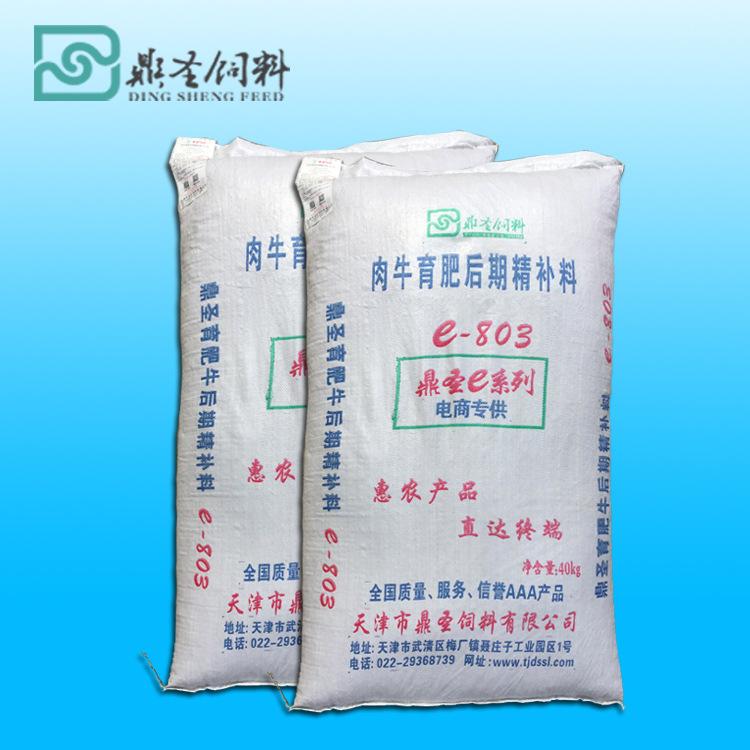 Ding Sheng vỗ béo thịt bò thức ăn tốt e-803 vỗ béo gia súc và cừu đầy đủ giá tập trung phân bón vỗ b
