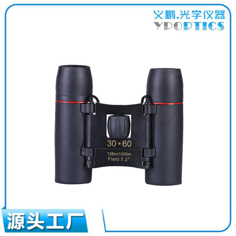 Chào mừng bạn đến các nhà máy Các Nhà Sản Xuất bán 30X60 cherry blossom mini kính thiên văn dụng cụ