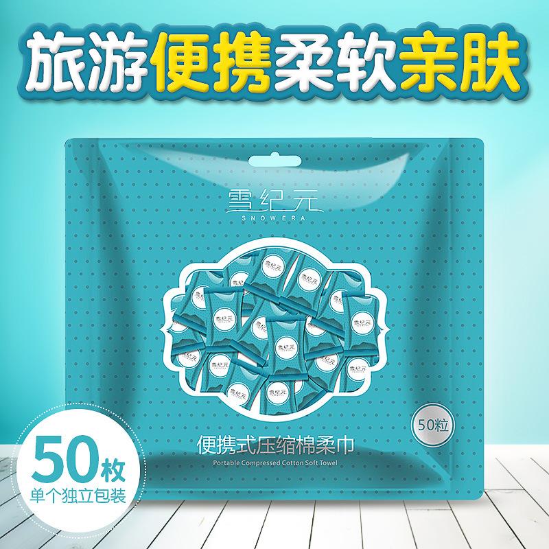50 Túi dùng một lần nén khăn Bông du lịch đi du lịch xách tay khăn mặt vẻ đẹp làm sạch khăn vuông nh