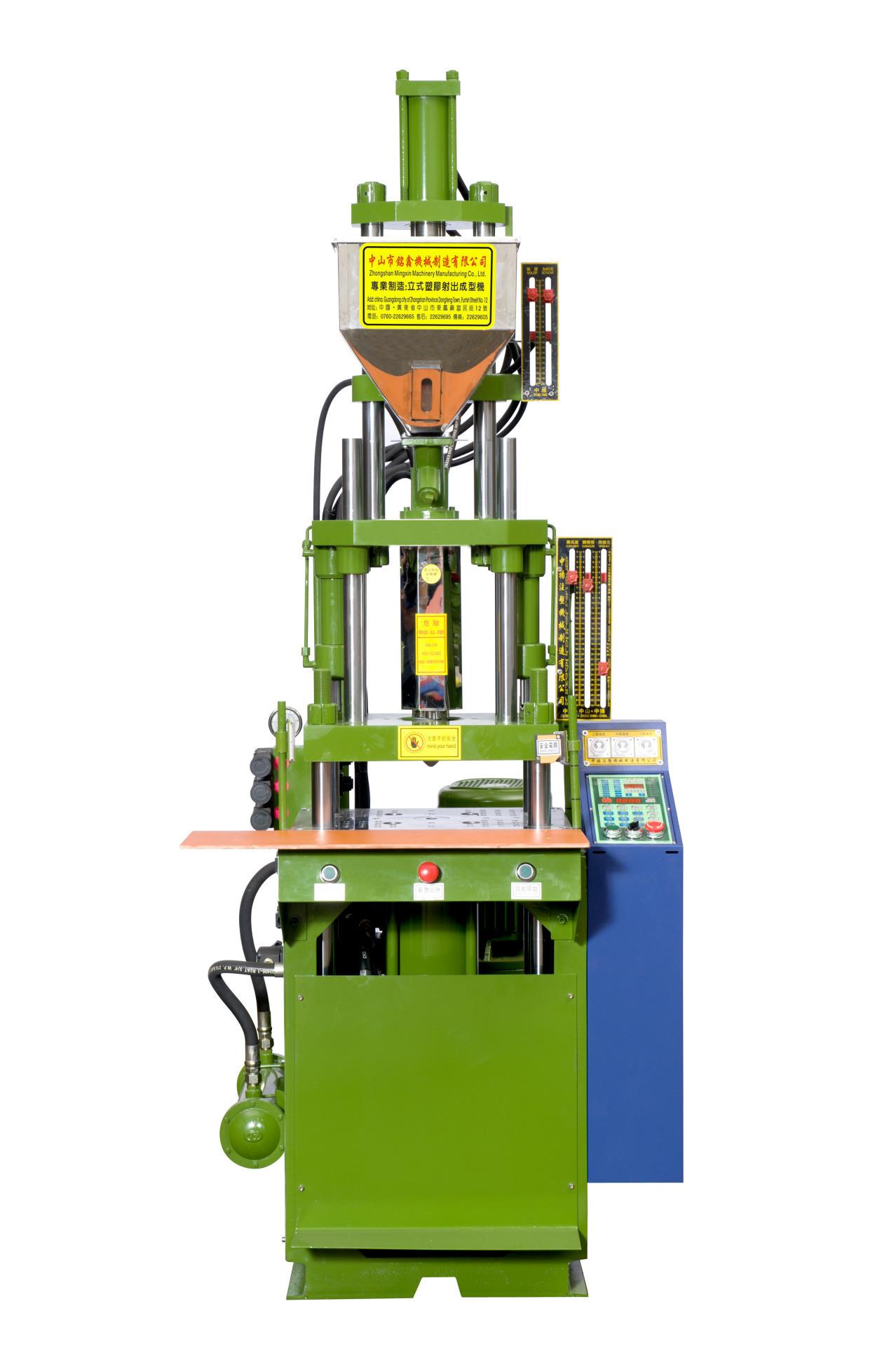 Nhà sản xuất cung cấp phích cắm chống thấm phun đúc MX-250ST dọc máy ép phun