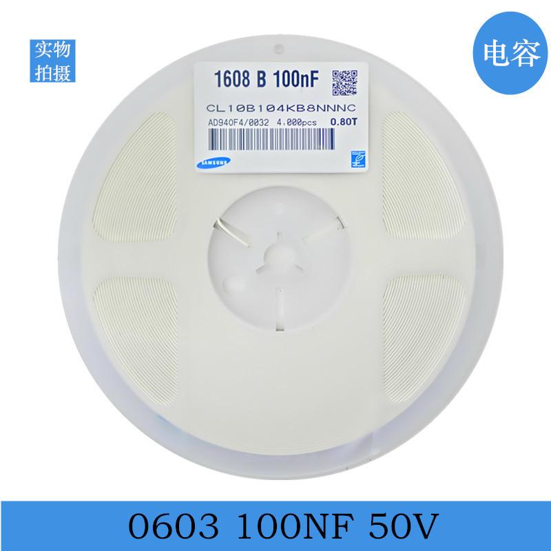 Bộ phận giữ bút bi 0603 104K 100NF X7R 50V 0.1UF Số lượng hạn chế