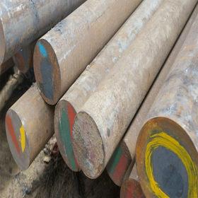 Thị Trường Thép : Thép tròn công nghiệp Q235.