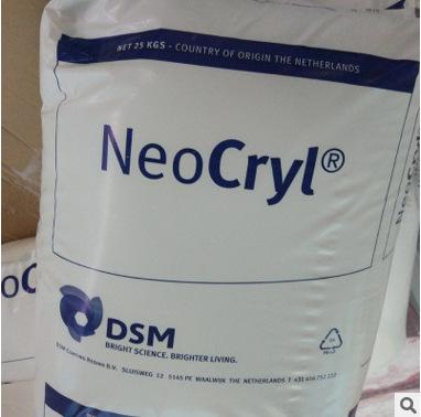 Gốc nhập khẩu nhựa tổng hợp DSM DSM Jieli Kang Nhựa Acrylic B805