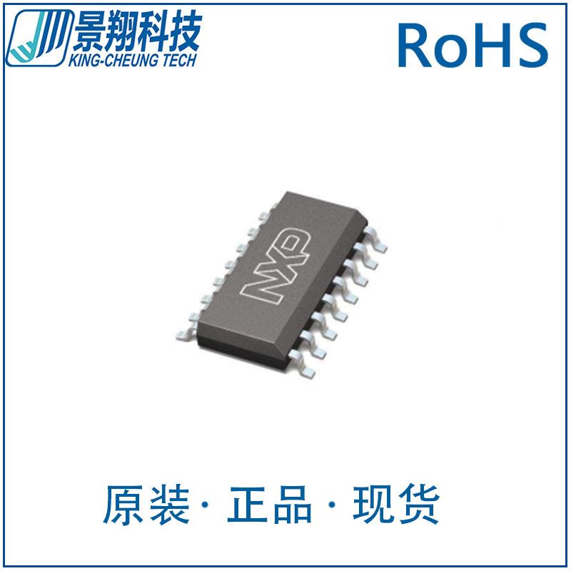NXP # IC # 74HC595D