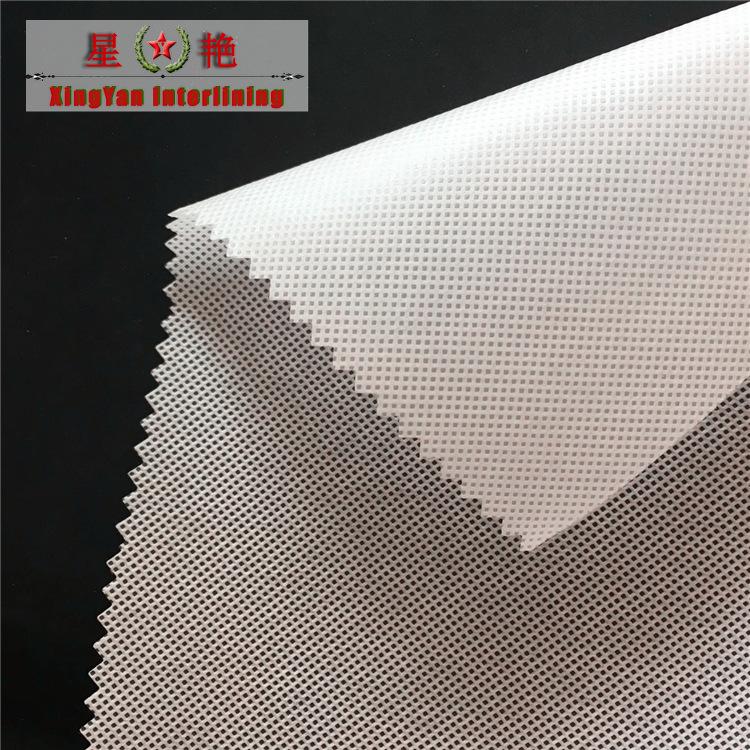 Polypropylene không dệt vải 120 gam vật liệu mới PP không dệt vải mua sắm túi chất liệu polypropylen