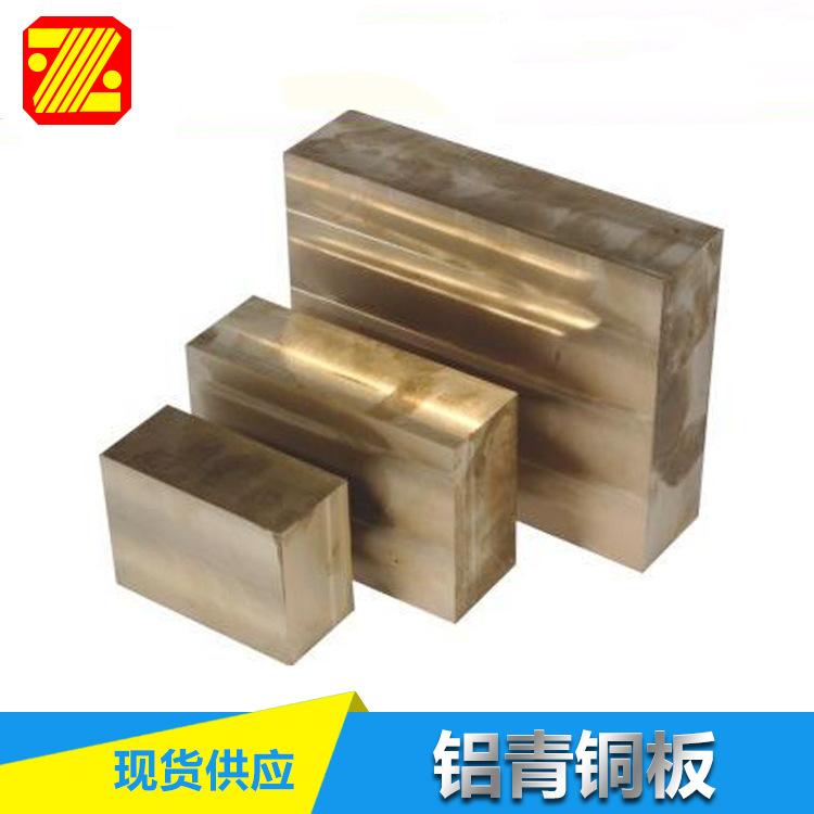Nhà máy trực tiếp chất lượng cao nhôm công nghiệp tấm đồng rod kim loại màu hợp kim luyện kim khai t