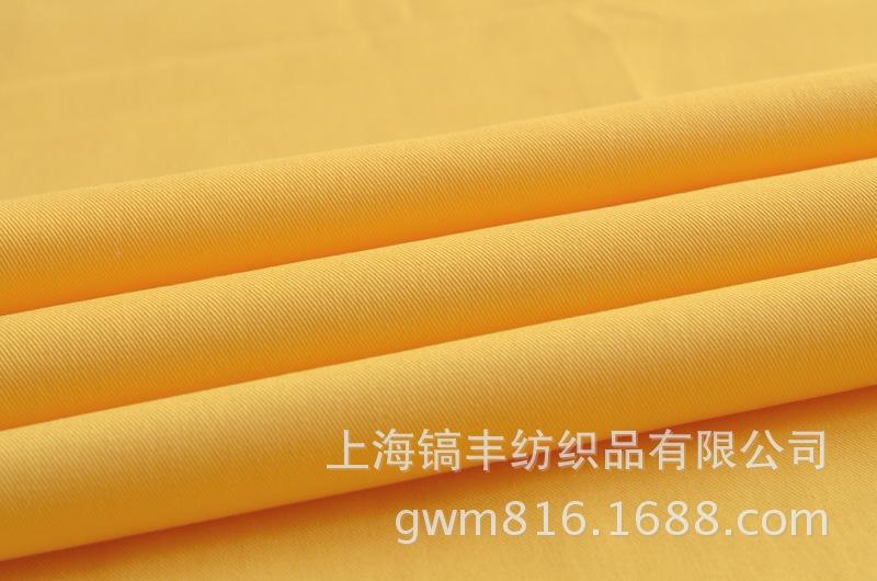 10858 21 đội mũ vải chéo sử dụng cả công nghệ nhuộm môi trường chất lượng xuất khẩu