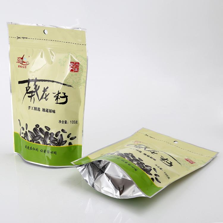 Bán buôn chất lượng cao nhựa màu in ấn bao bì thực phẩm túi tùy chỉnh tự hỗ trợ túi Ziplock túi khô