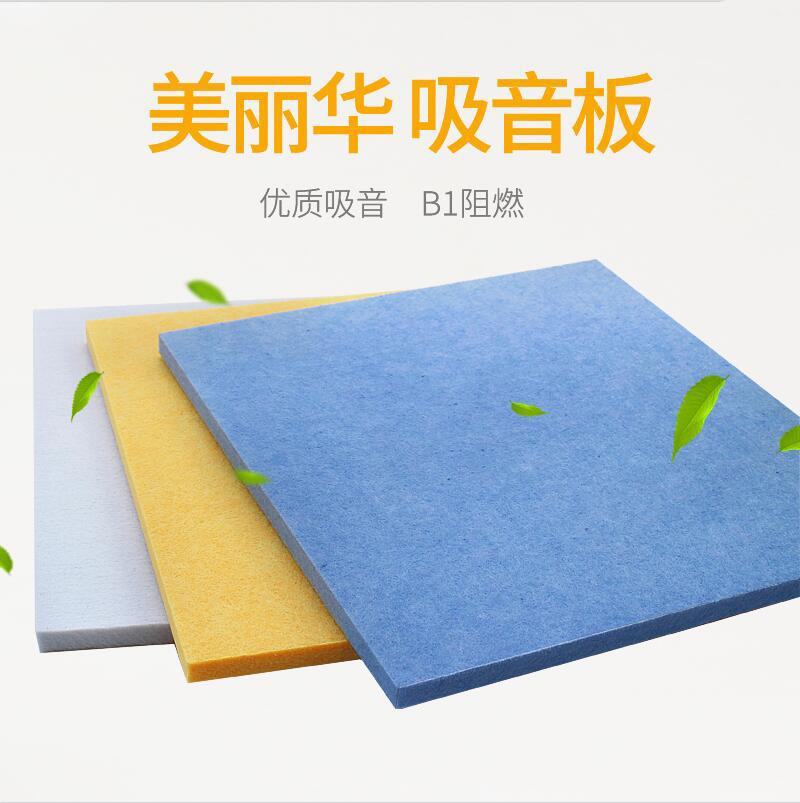 Tấm sợi polyester hấp thụ âm thanh Vật liệu cách âm Mẫu giáo trang trí nghệ thuật âm thanh hấp thụ b