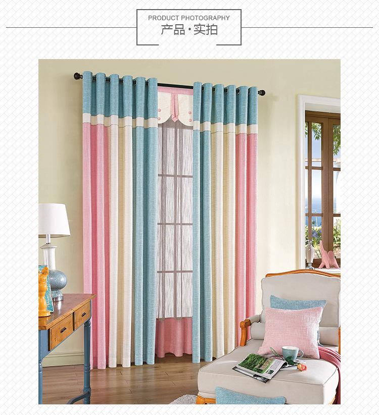 Lithocarpus rèm cửa phòng ngủ, phòng khách, nhà sản xuất vải là cây cầu nối rèm thành phẩm màn Italy