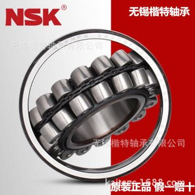 NSK 241 / 750came4 mang