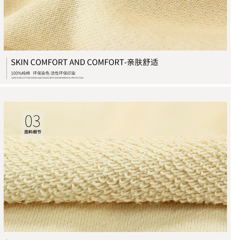 2018 hạ, thu, Đông... Rồi Kim vải thô dày của Ða - vít, bãi lạm 420G - đan áo vải hiện trường