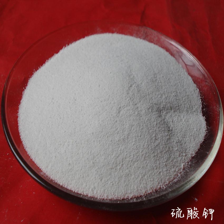 Sơn Đông Nhà máy hóa chất cung cấp nông nghiệp kali sulphate cấp công nghiệp kali sulphate đầy đủ nư