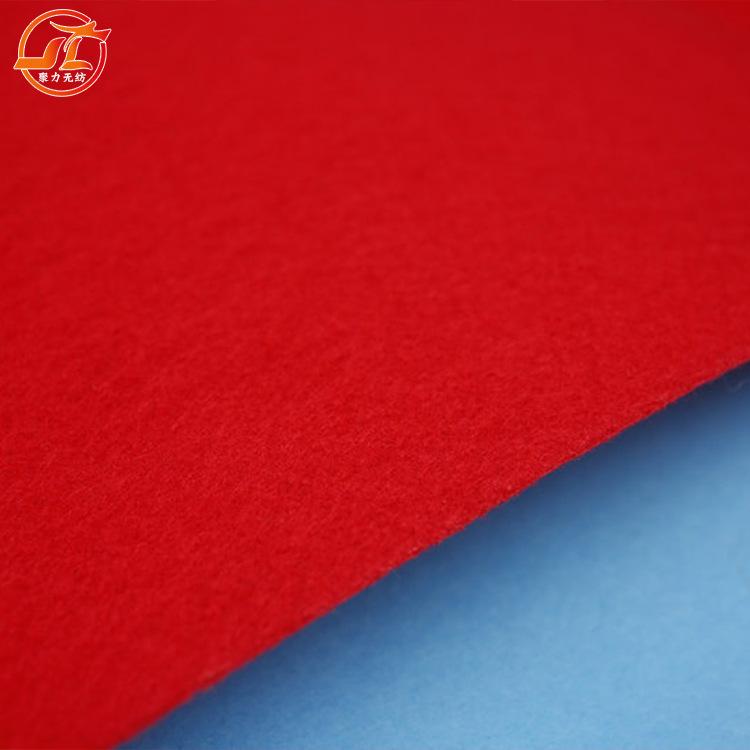 Nhà máy trực tiếp chống tĩnh thảm cơ sở vải polyester không dệt vải cung cấp polyester không dệt vải