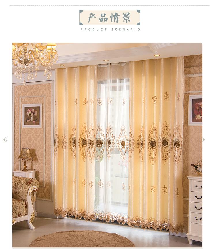 màn vải dệt nổi Vải rèm cửa phòng khách phòng ngủ rèm thành phẩm thêu vải bán buôn2608775