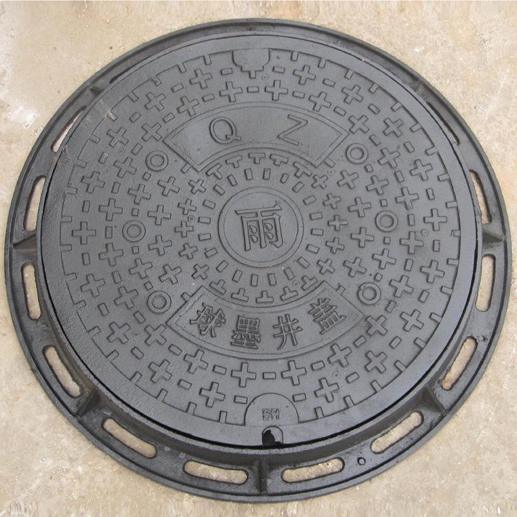 Nhà máy trực tiếp bền gang manhole bìa gang mưa bìa