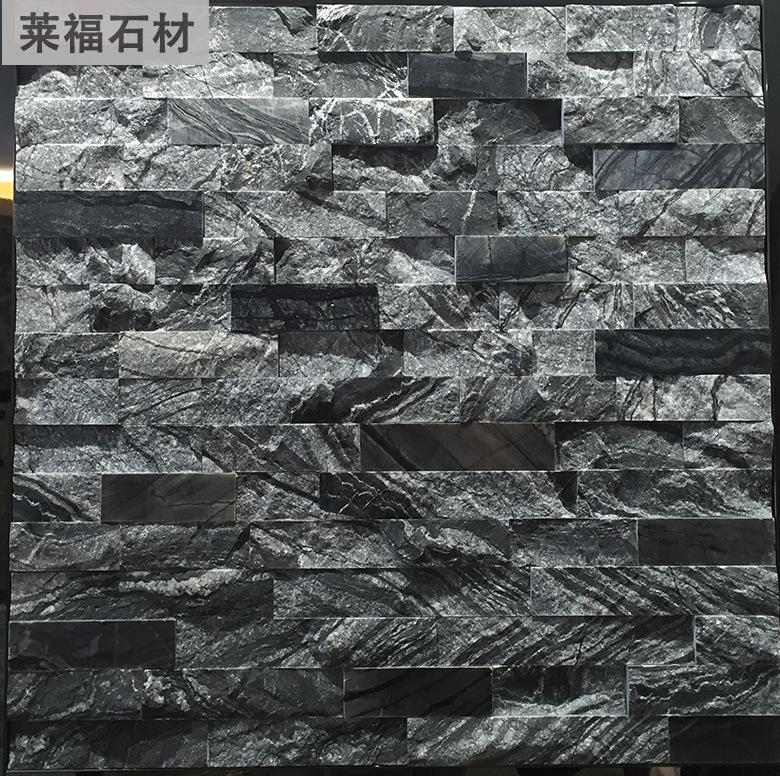 Vật Liệu xây dựng : Đá Lát Nền tường Đá Tự nhiên .