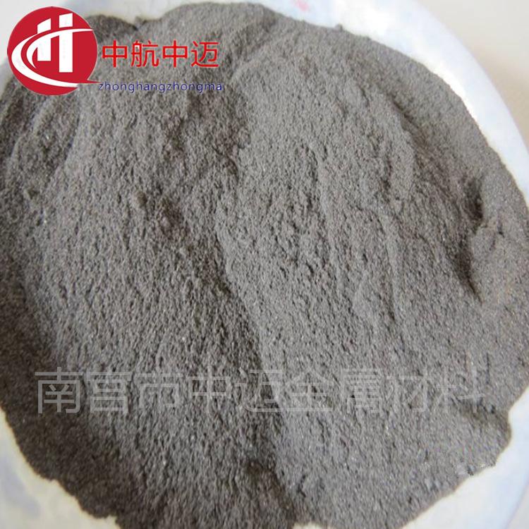 Vanadi cung cấp bột bột bột hợp kim nano vanadi 500 ngàn bộ 5000 bộ bộ