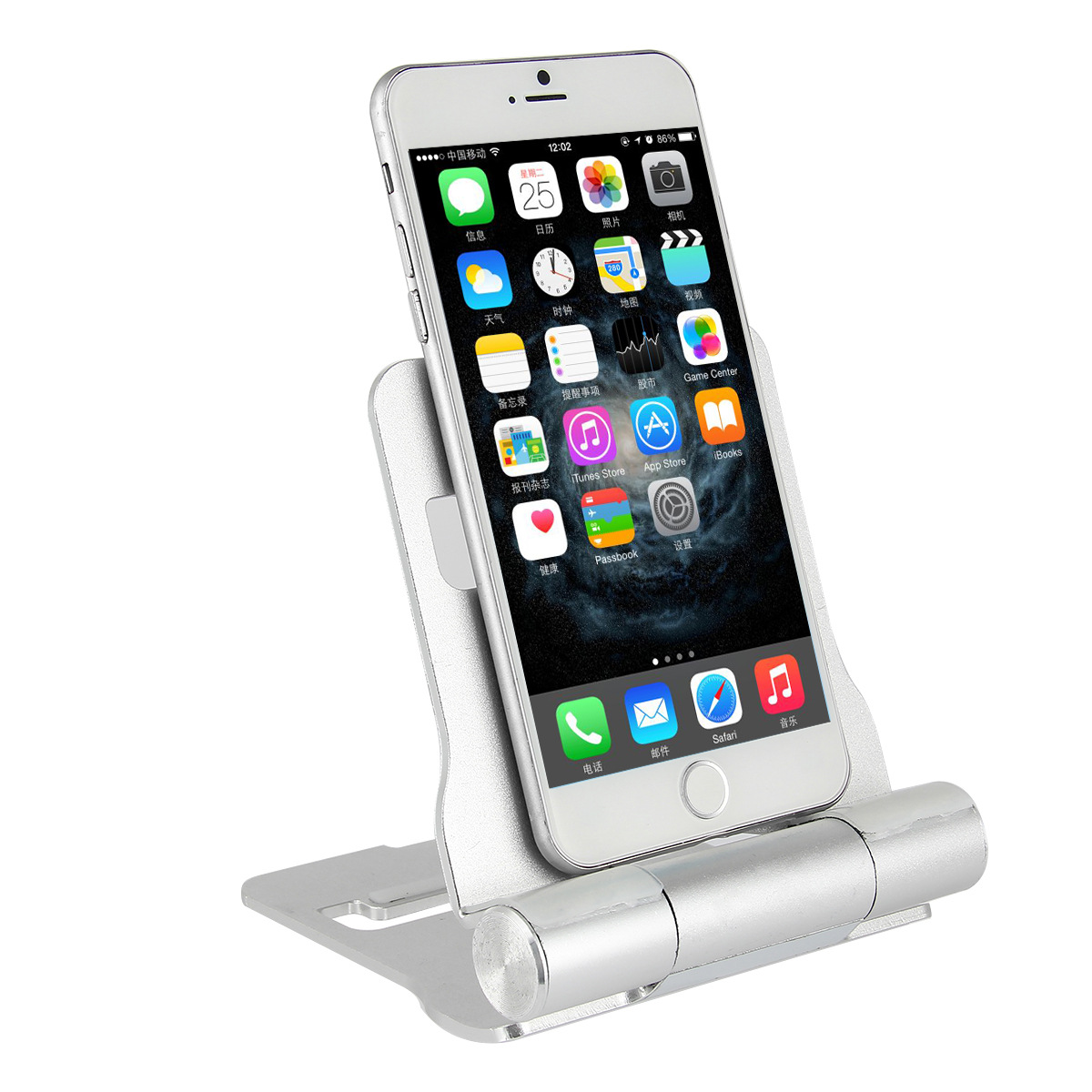 Sản phẩm mới phẳng khung nhôm điện thoại di động phẳng khung có thể gập lại khung điện thoại di động