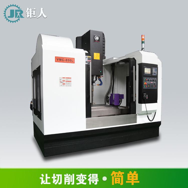 Thâm Quyến nhà sản xuất trung tâm chế biến máy công cụ 850 thiết bị mới, kinh tế cắt kim loại máy cô
