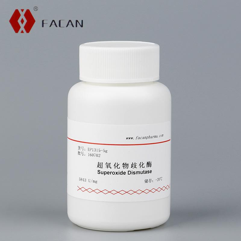 Huacan dược phẩm trực tiếp sản phẩm y tế Mỹ phẩm nguyên liệu 3 nghìn đơn vị sod superoxide dismutase
