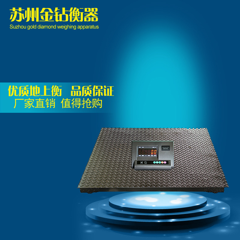 [Cân bằng mặt đất] cung cấp nhỏ không thấm nước mặt đất điện tử quy mô 3t nhỏ không thấm nước mặt đấ