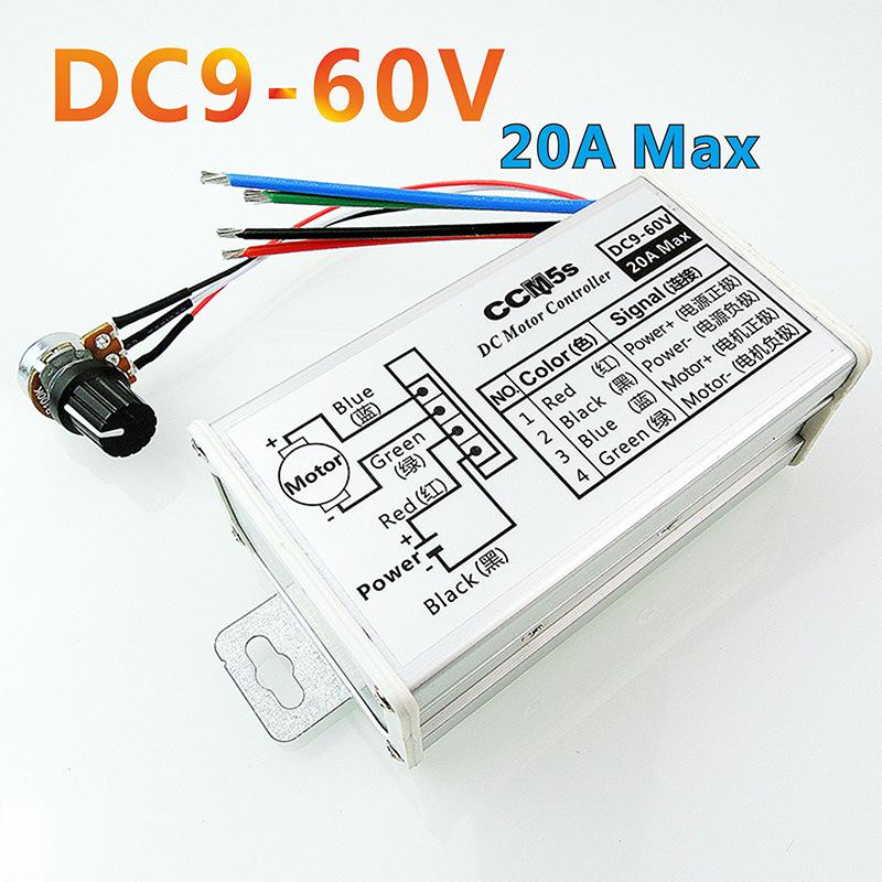 PWM DC động cơ vô cấp tốc độ thay đổi Xung chiều rộng tốc độ động cơ chuyển đổi 9V12V24V48V60V Thống